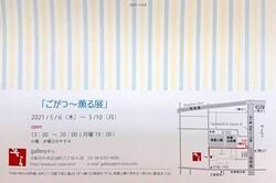 DSC_8150