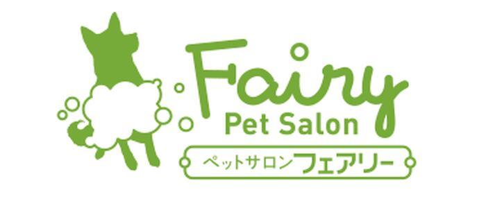 fairyロゴ