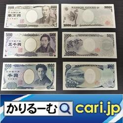21_money20200622w500x500
