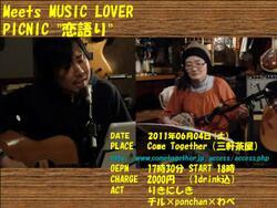 スライド+1.JPG
