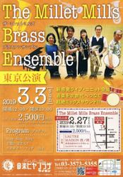 The Milles Mills Brass Ensembleチラシ