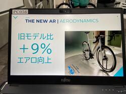 2020122新型AR DISC_200203_0040