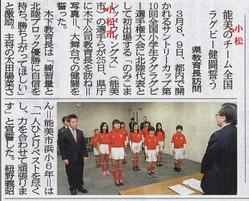 s-県庁4.jpg