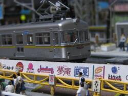 新看板(2012.12.16) 004.JPG