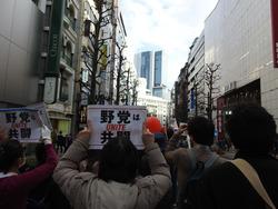 渋谷デモ2-14c
