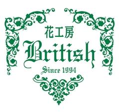 British_mark.JPG