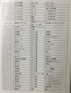 9640E28F-B75B-4E46-BD3B-53AFD112D2BF