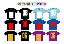 6周年Tシャツ