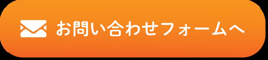 contact_bn_01