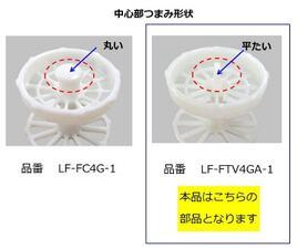 30-LF-FTV4GA-1