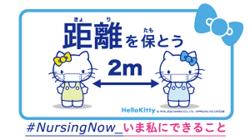 kitty_04_s