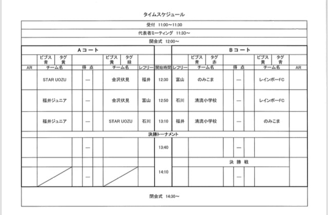 08517CDA-3253-4CE2-AA82-A44DF1048C88