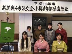 小樽(総会1)