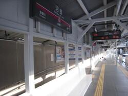 ☆沼部駅で-3.JPG