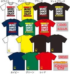7周年Tシャツ