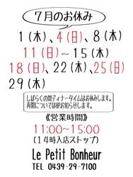 3FB336BA-56B6-4FEC-A4BF-66357C37C570