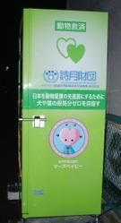 DSCF0050-1.jpg