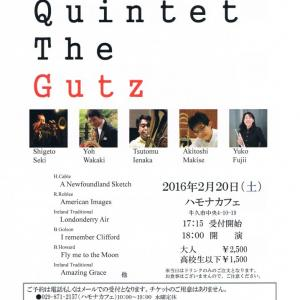 Brass Quintet the GUTZ 2016年2月20日チラシ