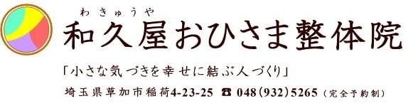 190413_logo tel入り