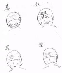 表情練習1