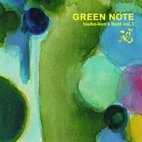GREEN NOTE_Jacket