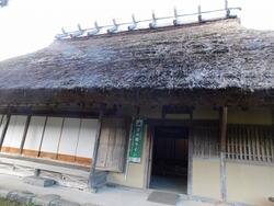 波賀歴史伝承の家