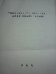 2011122707290000.jpg