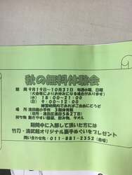 875D6D77-D62A-45D6-931B-C4041784DFB4