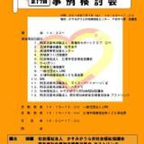 FB_IMG_1530998003459