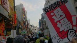 渋谷デモ3-27b