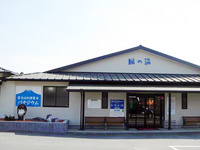kazenoyu_06_3[1]