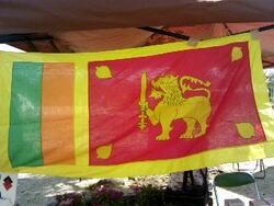 スリランカ国旗2018