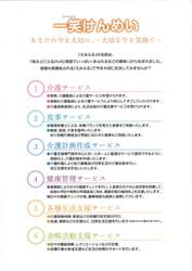 20121206101037_00001.jpg