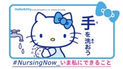 kitty_03_s