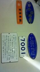 201206191742000.jpg