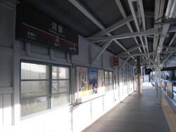 ☆沼部駅で-5.JPG