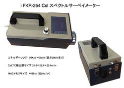 i FKR-254_imga.jpg