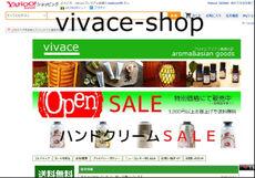 vivace-shop