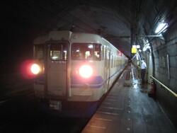2010.6Toyama 024 (2).JPG