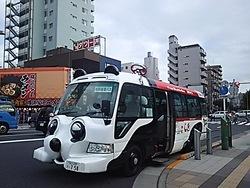 パンダ巡回バス